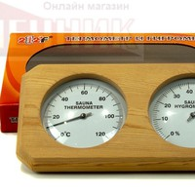 Термогигрометр 8-угольник ТН-22 кедр канадск.