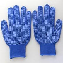 Перчатки нейлон синий,красный,черный,голубой,желтый