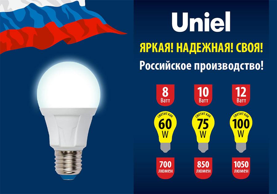 Лампа светодиодная А60-12W/NW/4000/Е27FR PLP01WH