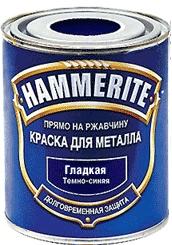 Хаммерайт краска 2,5 л синяя гладкая