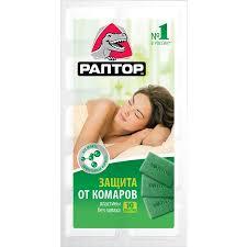 РАПТОР  пластины от комаров без запаха