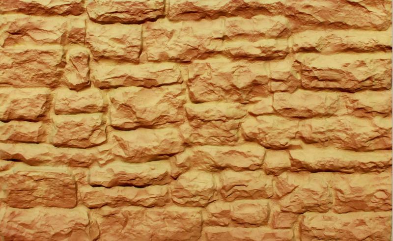 Панель Цокольная Аэлит Дикий камень 955х615