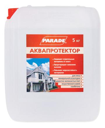 Аква-протектор Парад (концентрат) 5 кг (Гидрофобизатор)