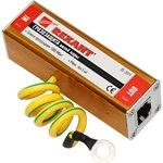 Грозозащита Рексант витой пары RG45 кабеля 05--3079