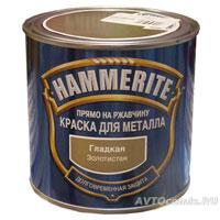 Хаммерайт краска 0,75 л золотистая гладкая