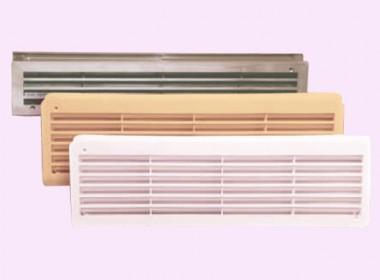 Решетка пластмассовая переточная вентиляц. 4409ДП, коричневый