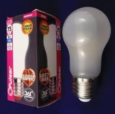 Лампа светод-ая ПУЛЬСАР А45,8Вт,3000К,Е27